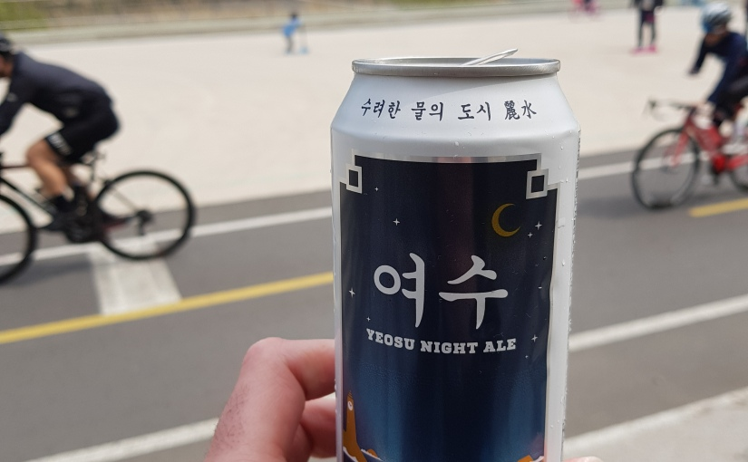 #1 Yeosu Night Ale (여수)