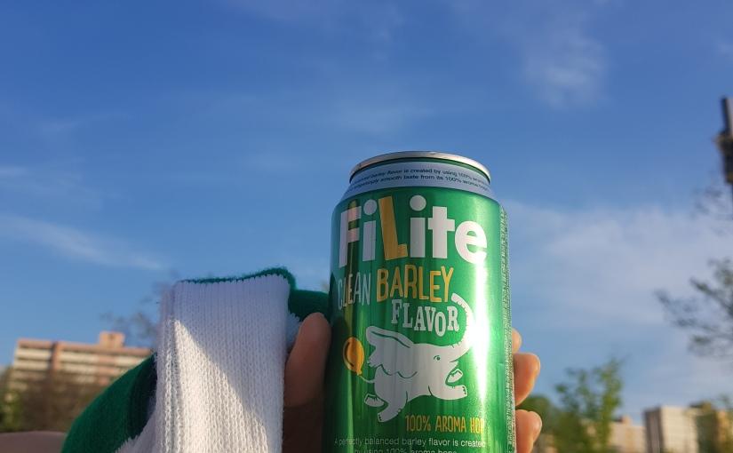 #13 Filite (필라이트)