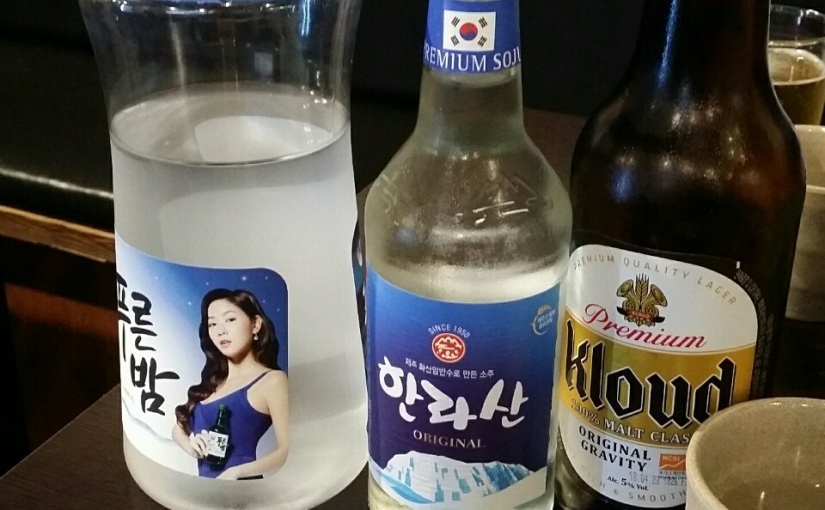 #3 Halla-San Soju (한라산소주)