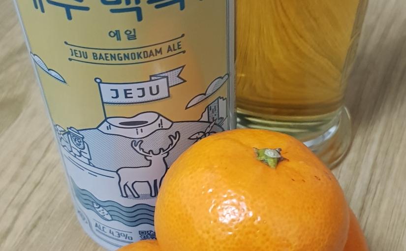 #7 Jeju Baengnokdam Ale (제주백록담)