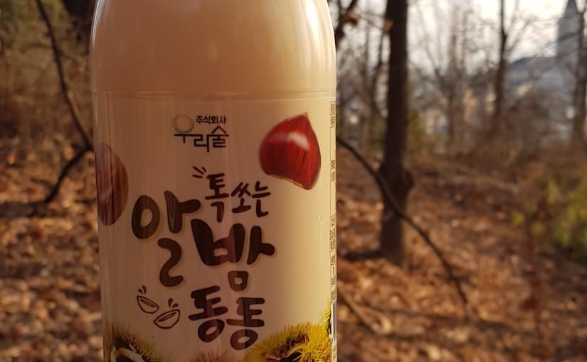 #9 Albam DongDong (알밤동동)