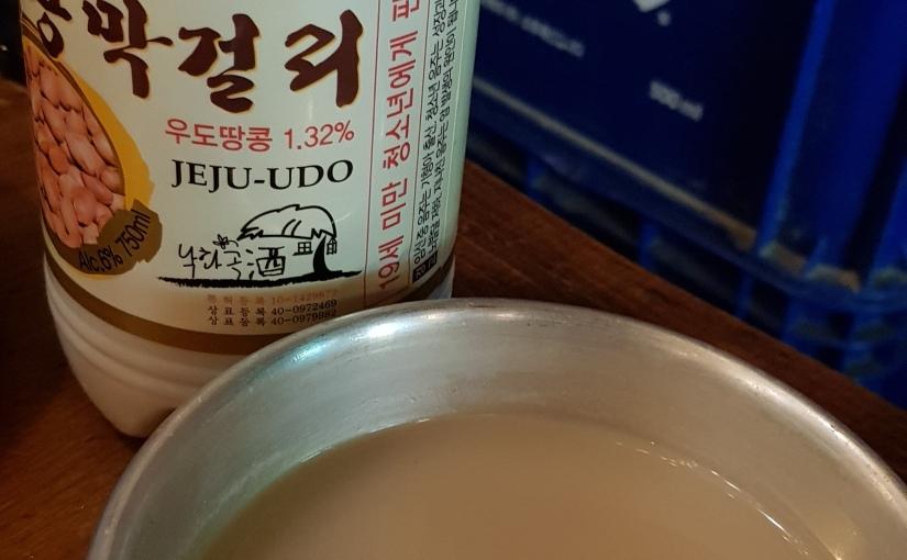 #12 Jeju Udo Peanut Makgeolli (우도 땅콩막걸리)