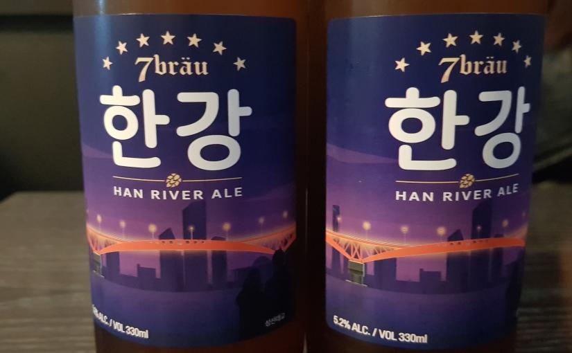 #19 Han River Ale(한강)