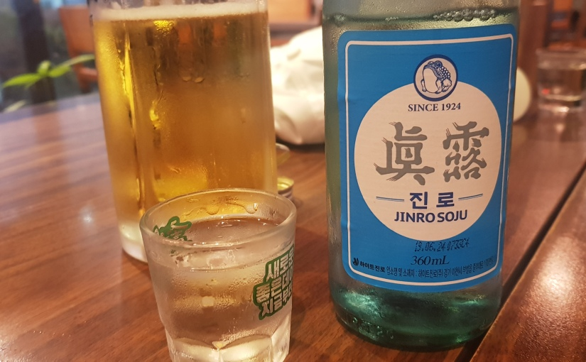 #34 Jinro Is Back Soju (진로 이즈 백)