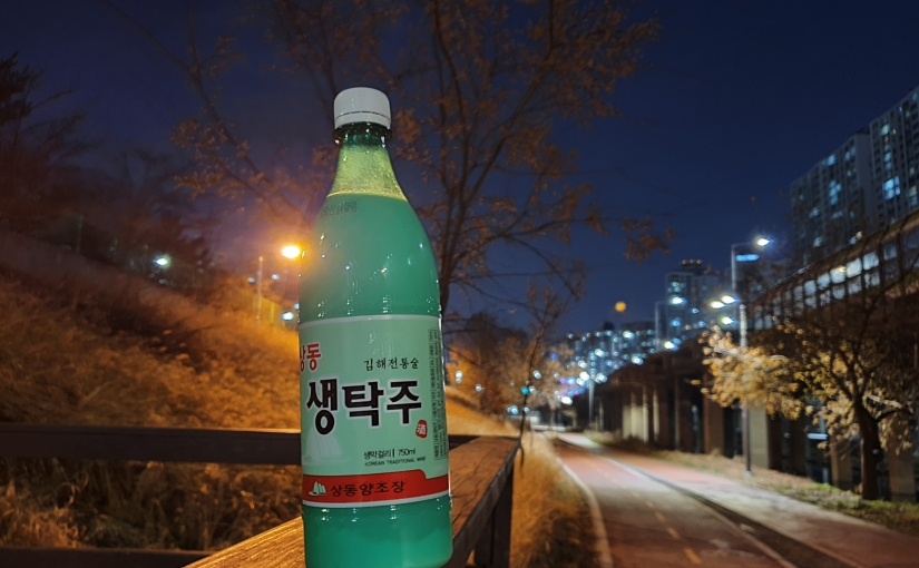 #37 Sangdong Saeng Takju (상동생타주)
