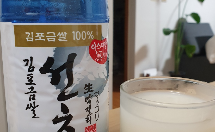 #48 Gimpo Gold Rice Makgeolli (김포 금쌀 막걸리)
