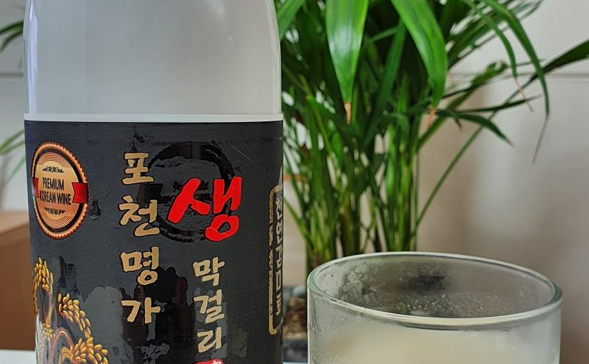#41 Pocheon Myeongga Makgeolli (포천명가생막걸리)
