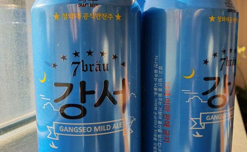 #45 Gangseo Mild Ale(강서)