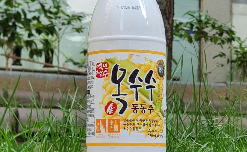 #56. Baekryun Corn DongDongJu (백련장수 옥수수동동주)