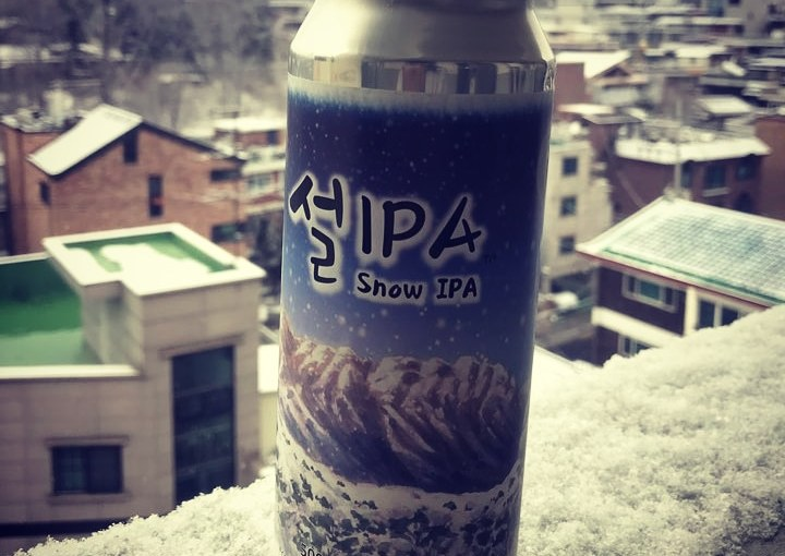 #57. Craftroot Snow IPA (설 IPA)
