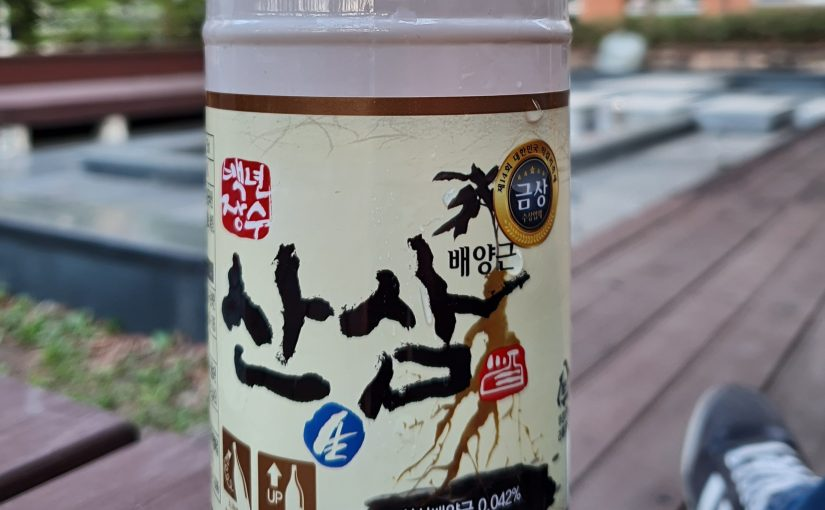#66. Baekryun Cultured Wild Ginseng Makgeolli (백련장수 배양근 산삼막걸리)