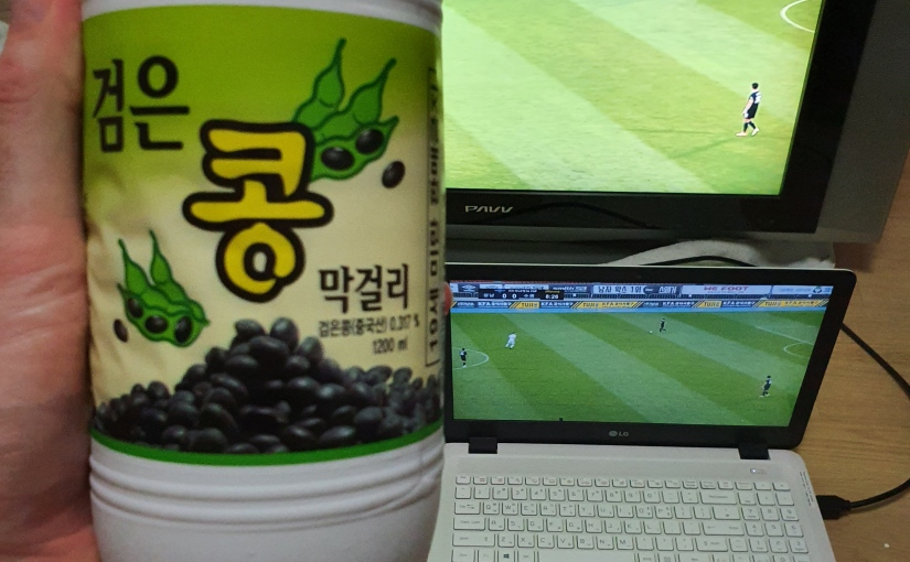 #60. Pocheon Black Bean Makgeolli (포천검은콩 막걸리)