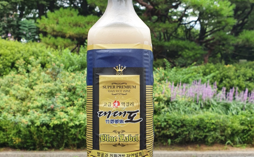 #61. Daedaepo 'Blue Label' Makgeolli (대대포 고급 막걸리)