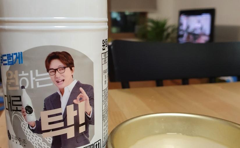 #81 Won Tak Makgeolli (원탁막걸리)