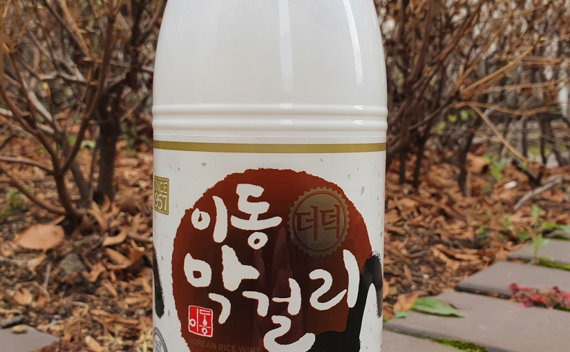 #71. Pocheon Idong Dodeok Makgeolli (포천 이동 더덕막걸리)