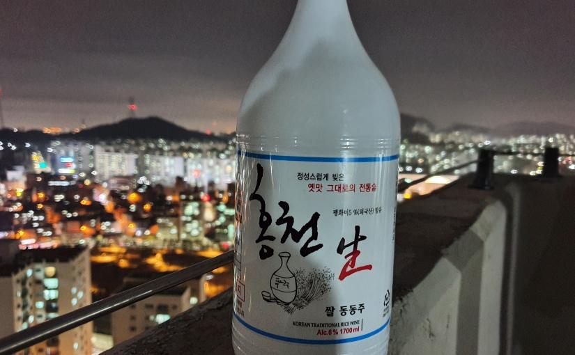 #82 Hongcheon DongDongJu (홍천동동주)