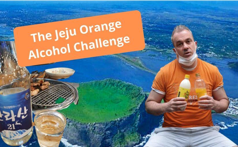 Jeju Orange AlcoholReview