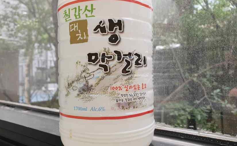 #86 Chilgapsan Daechi Makgeolli (칠갑산 대치막걸리)