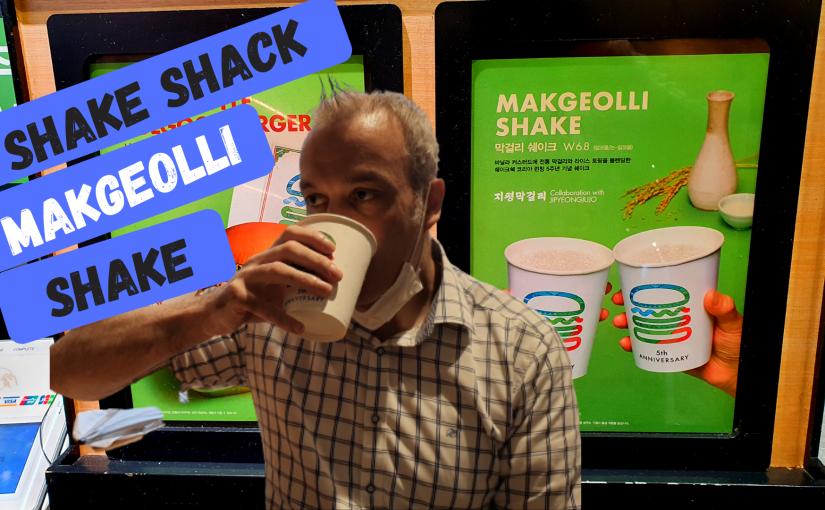 Shake Shack MakgeolliShake